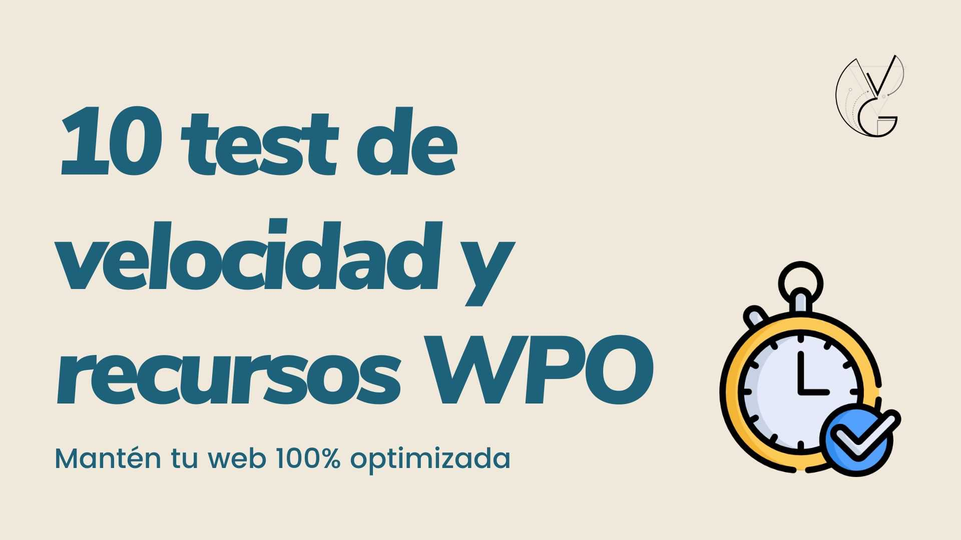 Test wpo optimizar wordpress